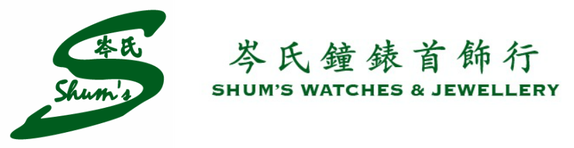 Shum's Watches & Jewellery